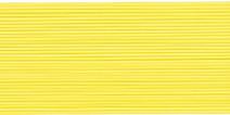 Gütermann allesnaaigaren 200 meter kleur 580