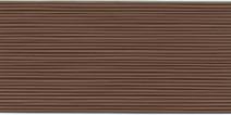 Gütermann allesnaaigaren 200 meter kleur 252
