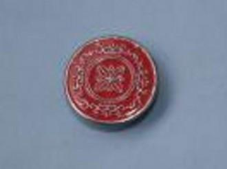 25 mm jeansknoop van Bonny Bee/ roze-rood