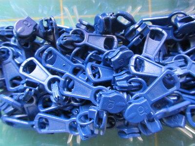 runnertje kobaltblauw 4mm